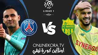 مشاهدة مباراة باريس سان جيرمان ونانت بث مباشر اليوم 14-03-2021 في الدوري الفرنسي