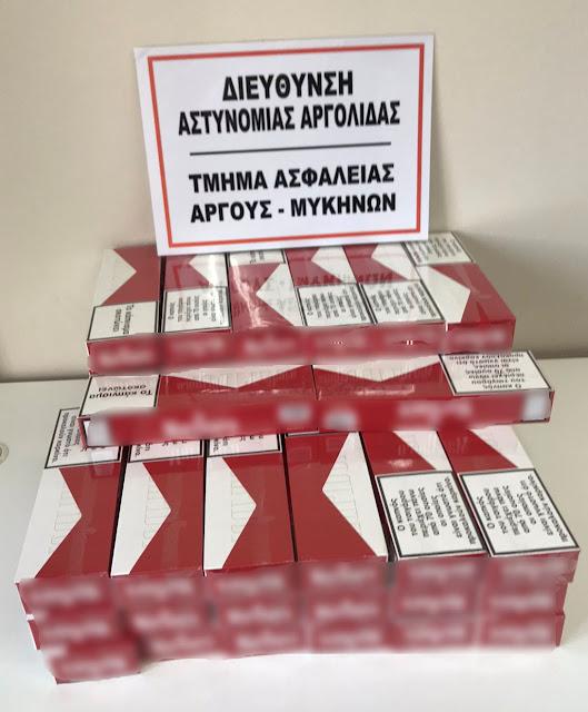 6 συλλήψεις στην Αργολίδα - Κατασχέθηκαν 500 πακέτα λαθραίων τσιγάρων
