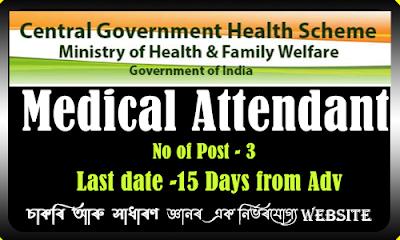 CGHS Medical Attendant Recruitment 2021