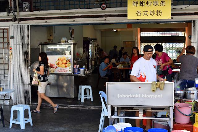 Desa-Jaya-Johor-Bahru-Char-Kway-Teow-新叶记咖啡店
