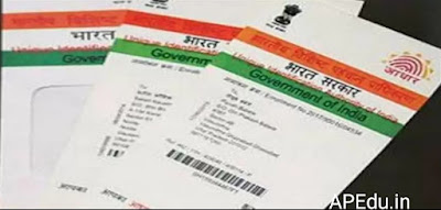 Aadhaar number given incorrectly ... Rs. 10, 000 / - fine