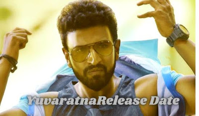 Yuvaratna Release Date and Time