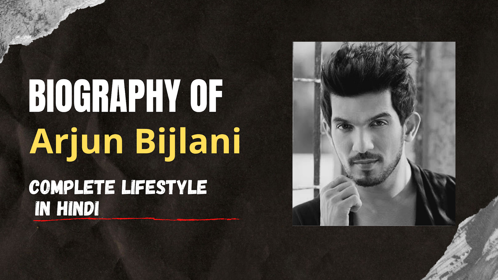 Biography of Arjun Bijlani