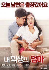 Sedan Sex Full Korea 18+ Adult Movie Online Free