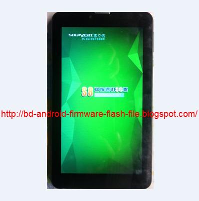 Elink C706D V2 China Tablet Factory Flash File-Death Phone Hang Logo