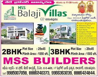MSS BUILDERS ANANTAPUR 9885007058