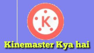 Kinemaster Kya hai