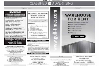 Qatar Classified Jobs~16 September