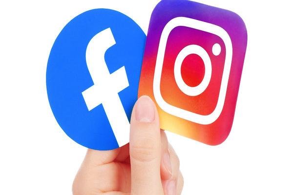 ميزة جديدة تربط بين فيسبوك و إنستغرام