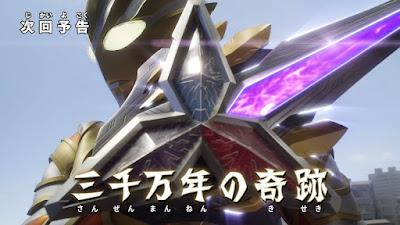 Ultraman Trigger Episode 12 Preview