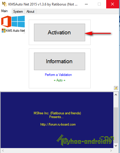 Permanent Activator windows 10