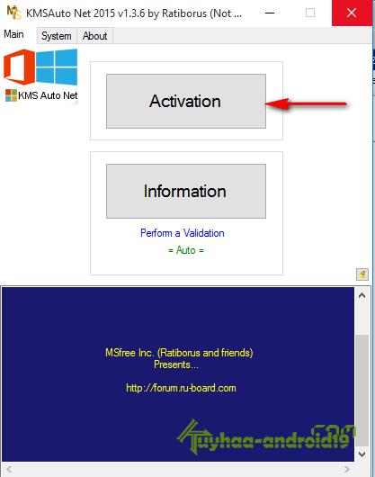 Permanent Activator windows 10