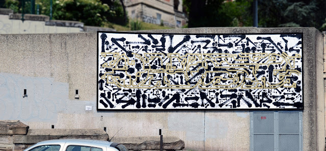 """Sowat and Lek are currently in Saint-Etienne in France where they just finished working on a new piece for """"Le Mur Saint Etienne"""". The duo was invited by Ella & Pitr."""