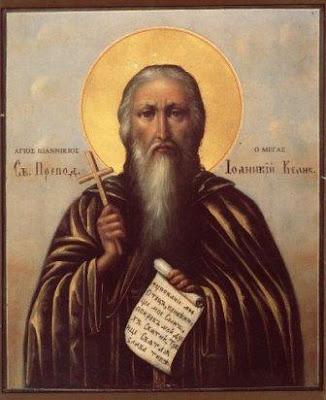 Όσιος Ιωαννίκιος ο Μεγάλος «ὁ ἐν Ὀλύμπῳ». Σήμερα γιορτάζεται η μνήμη του