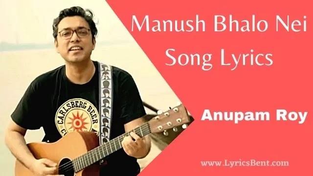 Manush Bhalo Nei Song Lyrics