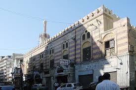جامع ابراهيم التربانة
