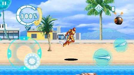 Iron Man 3 APK (Java Android Game)