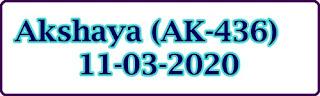Akshaya (AK-436) 11-03-2020 Kerala Lottery Result