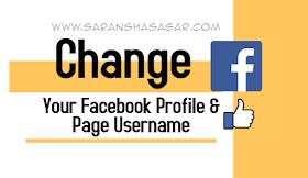 How To Change Your Facebook Profile & Facebook Page Username By Saransh Sagar ?? | Saransh Sagar ( सारांश सागर )
