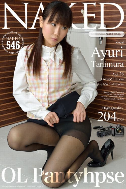 NakedArt-337 Naked-Art No.00337 Yuzuna Koike 小池柚奈