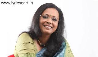 Bangla Amar Sorshe Ilish (বাংলা আমার সর্ষে ইলিশ) Lyrics in Bengali-Lopamudra Mitra
