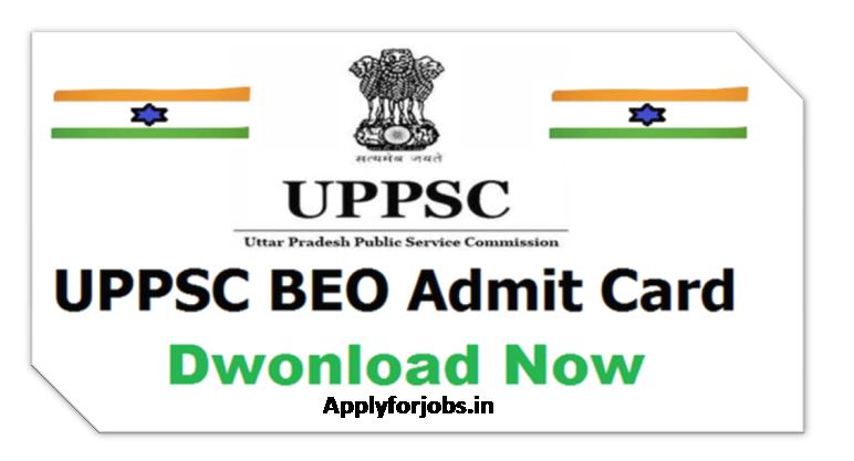 UPPSC BEO Admit Card 2020, uppsc beo, applyforjobs, applyforjobs.in