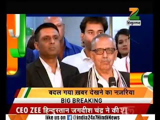 India 24X7 removed and Zee Hindustan added on DD Freedish