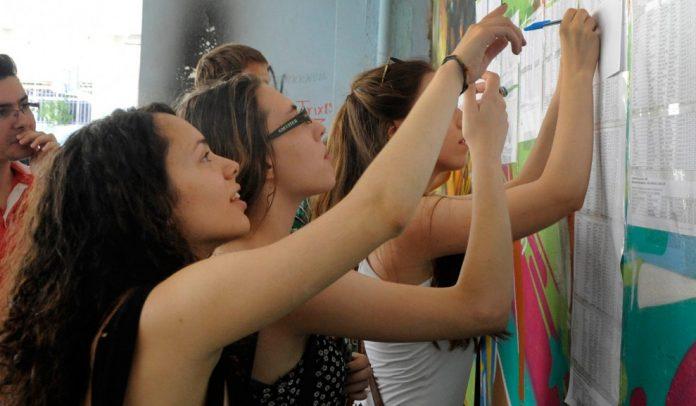 Πότε ανακοινώνονται οι βάσεις – Οι εκτιμήσεις για τις σχολές