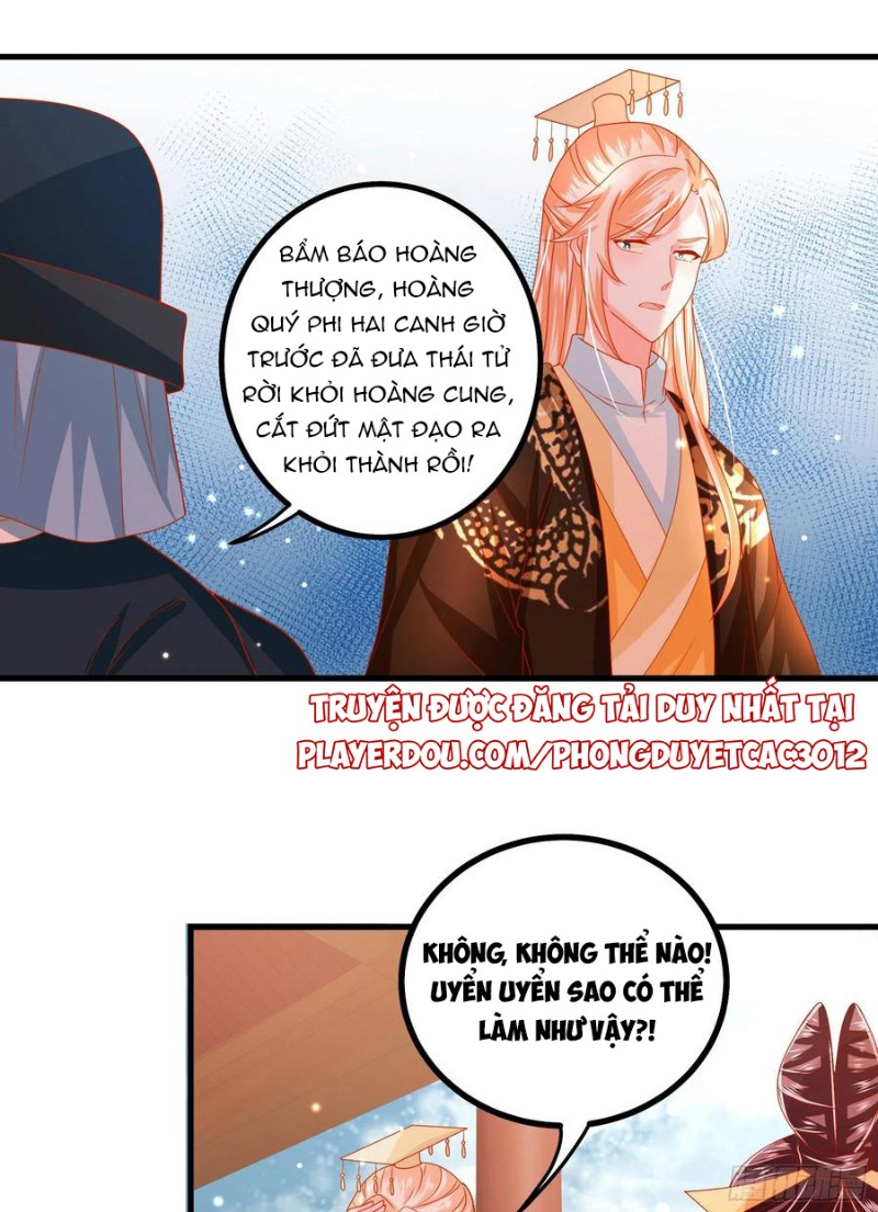 Ta Phải Làm Hoàng Hậu Chapter 32 - upload bởi truyensieuhay.com