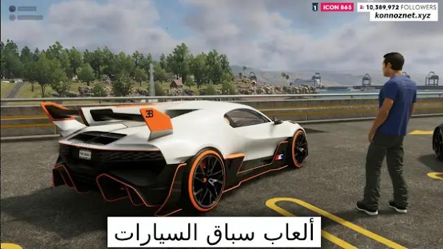 أفضل 10 ألعاب سباق العربات والسيارات للكمبيوتر