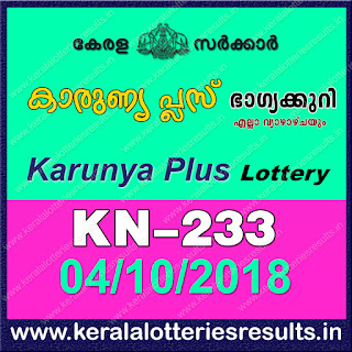 "KeralaLotteriesResults.in, ""kerala lottery result 4 10 2018 karunya plus kn 233"", karunya plus today result : 4-10-2018 karunya plus lottery kn-233, kerala lottery result 04-10-2018, karunya plus lottery results, kerala lottery result today karunya plus, karunya plus lottery result, kerala lottery result karunya plus today, kerala lottery karunya plus today result, karunya plus kerala lottery result, karunya plus lottery kn.233 results 4-10-2018, karunya plus lottery kn 233, live karunya plus lottery kn-233, karunya plus lottery, kerala lottery today result karunya plus, karunya plus lottery (kn-233) 04/10/2018, today karunya plus lottery result, karunya plus lottery today result, karunya plus lottery results today, today kerala lottery result karunya plus, kerala lottery results today karunya plus 4 10 18, karunya plus lottery today, today lottery result karunya plus 4-10-18, karunya plus lottery result today 4.10.2018, kerala lottery result live, kerala lottery bumper result, kerala lottery result yesterday, kerala lottery result today, kerala online lottery results, kerala lottery draw, kerala lottery results, kerala state lottery today, kerala lottare, kerala lottery result, lottery today, kerala lottery today draw result, kerala lottery online purchase, kerala lottery, kl result,  yesterday lottery results, lotteries results, keralalotteries, kerala lottery, keralalotteryresult, kerala lottery result, kerala lottery result live, kerala lottery today, kerala lottery result today, kerala lottery results today, today kerala lottery result, kerala lottery ticket pictures, kerala samsthana bhagyakuri"