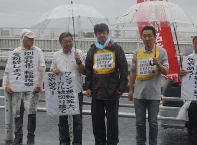 https://doro-chiba.org/nikkan_tag/8480/