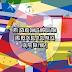 IPTV: LISTA M3U CANALES AMÉRICA LATINA [ARG, MEX, CHI, BOL, CR, COL, PAN, ECU, VEN, PER, BRA. Y MAS...] [ACTUALIZADA OCTUBRE 16, 2018]