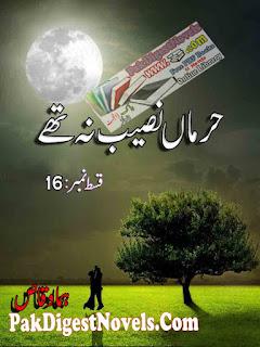 Harmaan Naseeb Na Thay Episode 16 By Huma Waqas