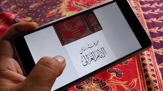 Cara Baca Buku Di Smartphone