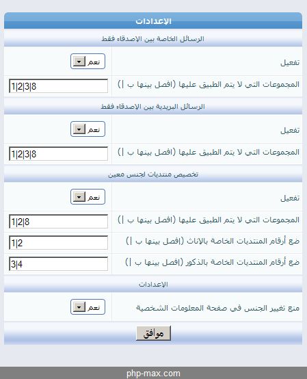 islamic_hack_cp_ar