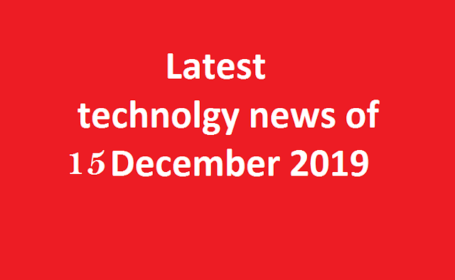 Technology news 15 December 2019