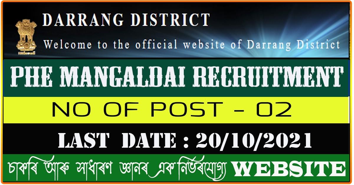 PHE Mangaldai Recruitment 2021 - Apply for Lab Astt and Astt Chemist Vacancy