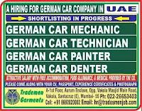 German Car Company Vacancies UAE