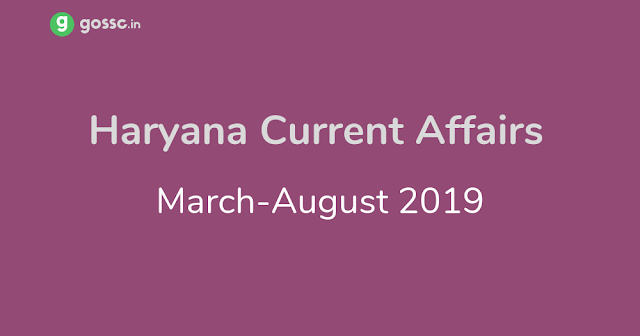 Haryana Current Affairs 2019