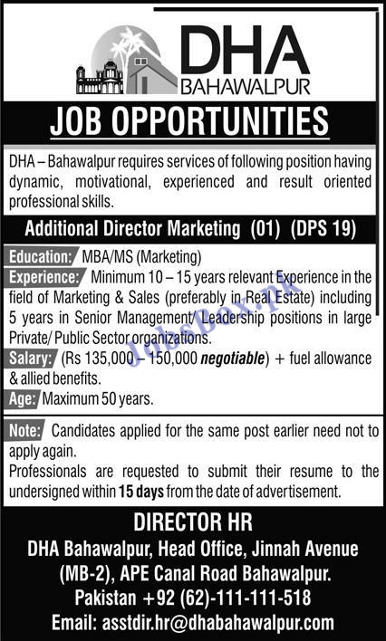 Defence Housing Authority DHA Bahawalpur Jobs 2021 in Pakistan - DHA Bahawalpur Jobs 2021 Latest Advertisement