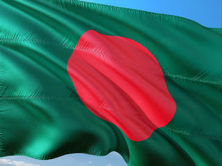 বাংলাদেশ সম্পর্কে 11টি আকর্ষণীয় তথ্য - Interesting Facts About Bangladesh