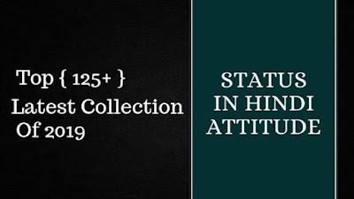 Status-In-Hindi-Attitude