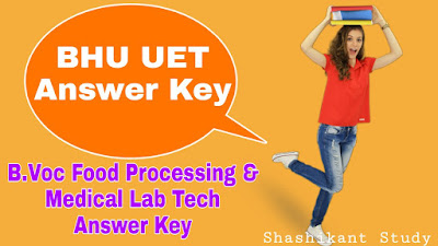 BHU-B.Voc-Food-Processing-Medical+-Lab-Tech-Answer-Key