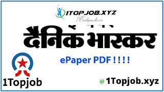 DailyEpaper »Dainik Bhaskar Download Newspaper in Hindi
