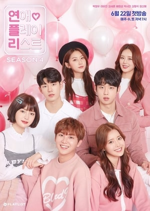 Love Playlist: Season 4 Plot synopsis, cast, Korean Drama Tv series