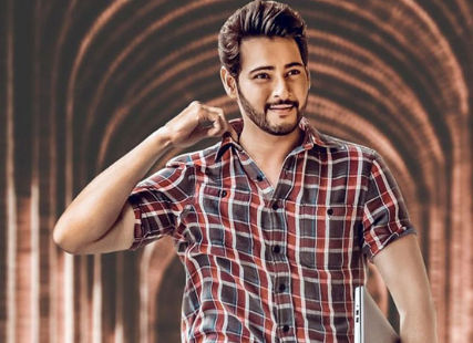 Maharshi Huge Risk in USA!