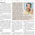 बिहार बोर्ड विषय हिंदी  से जुडी आपके सभी सवालो के जबाब तैयार किया हमने आपके लिए ।