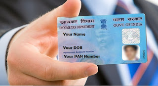 HOW TO CHANGE NAME IN PAN CARD