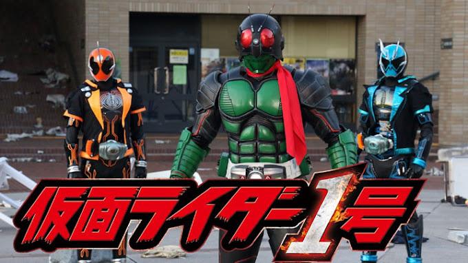 Kamen Rider 1 (Ichigo) Subtitle Indonesia